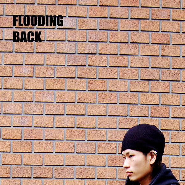 Flooding Back